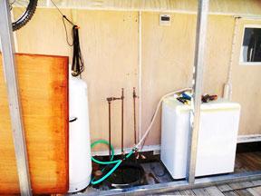 Repairing    A Rheem       Tankless       Water    Heater Leak